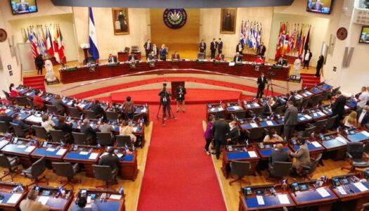 Nuevas Ideas y GANA con más del 70 % de votos en los 14 departamentos